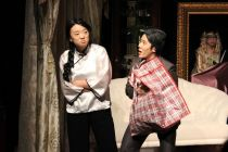 Ines Kwai-pun (Ah Lin) and Yolanda So (Charles)